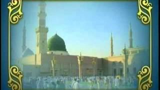 (Urdu Na'at) Badargahe Zeeshan Khairul An'aam - Read by Ismatullah - Islam Ahmadiyya