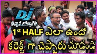 Allu Arjun Fans Reaction After Watching Duvvada Jagannadham Movie First Half