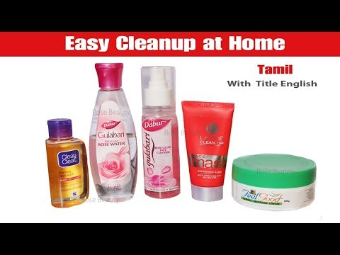 Easy Cleanup at home to get bright face and glowing skin - Tamil beauty tips @ English subtitle