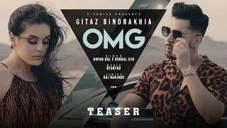 Gitaz Bindrakhia: OMG Song Teaser | Byg Byrd | Releasing 6 Sep 2019 | T-Series