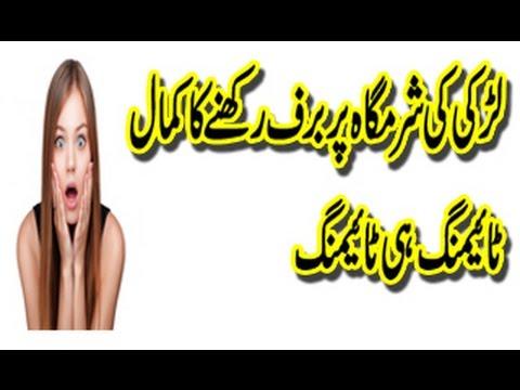 Xxx Mp4 Baraf Se Sex Karny Ka Naya Tarika Or Larki Ki Bus In Urdu 3gp Sex