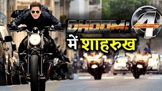 Shahrukh Khan Spotted At YAsh Raj Studios! DHOOM 4 Is On The Cards?