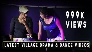 Latest recording dance 2019 | recording dance audio songs odiya