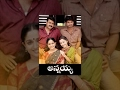 Annayya Telugu Full Lenght Movie HD Mohanlal Kavya Madhavan mp3