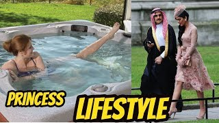 Saudi Arabian Princess Ameera Al-Taweel Lifestyle 2018 || Biography ||Cars || house |Dating Husband