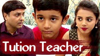 The Most Mischievous Child - Tuition Teacher Challenge - Maya Arts