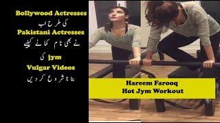 Hareem Farooq Hot Jym Workout Video