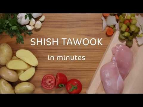 Shish Tawook in Minutes