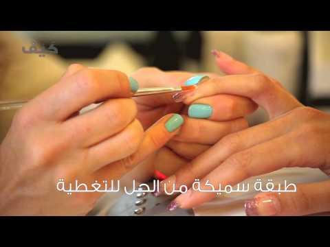 Hello Kitty Nails   e006   Nail Art Gel