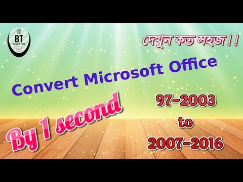 How to convert Microsoft office word, Exel , PowerPoint 97-2003 to 2007-2013 (.docx to .doc) HD