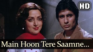 Main Hoon Tere Saamne (HD) - Nastik (1983)Song - Amitabh Bachchan - Hema Malini - Anand Bakshi Hits