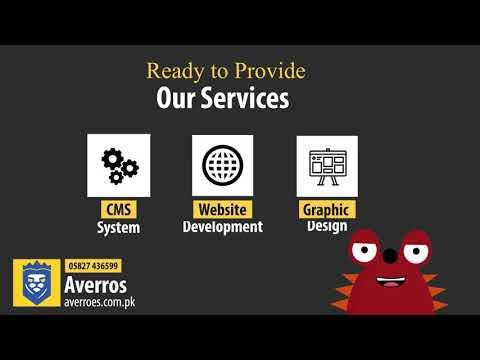 Averroes Technologies