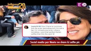 Bollywood 20-20 || Shruti Haasan को थी शराब की लत, Health को देखते हुए Shruti ने छोड़ा Alcohol