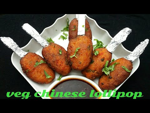 Crispy Veg Lollipop Recipe | Veg Chinese Lollipop | Snack / Starter Recipe | Hindi Recipe .