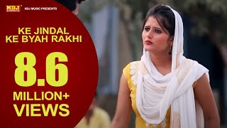 Ke Jindal Ke Byah Rakhi | Most Popular Haryanvi Song | Full HD Video | NDJ Music