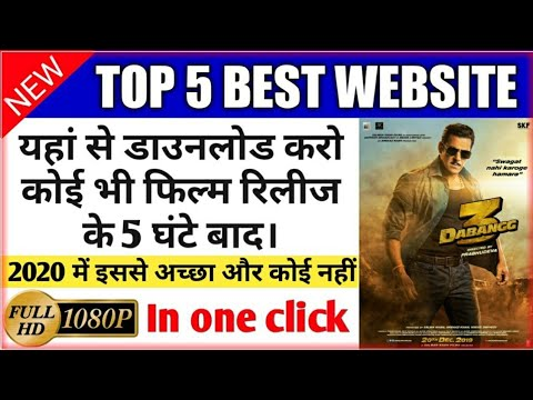 Top 5 Best Sites To Download and Watch Latest HD Movies Online For Free 2017.