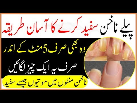 Instant Nails Whitening Tip | Easy Whiten Your Yellow Nails