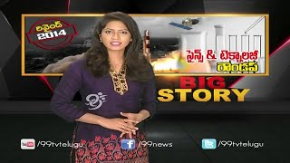 Science and Technology Roundup - Big Story - 23-12-2014 - 99tv