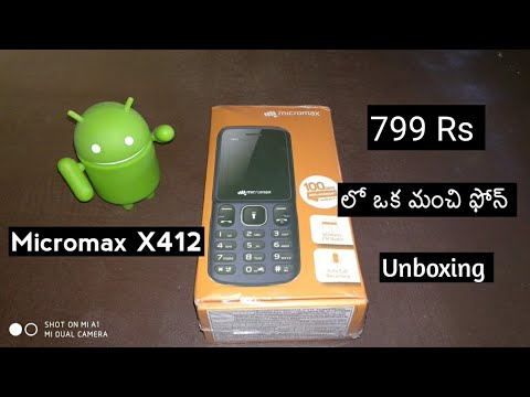 Micromax X412 Mobile Unboxing & Review in Telugu |Ds Tech Guru