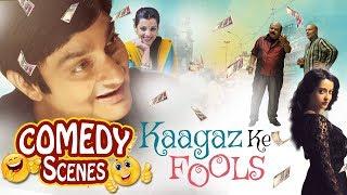 Kaagaz Ke Fools Comedy Scenes - Vinay Pathak - Saurabh Shukla #Indian Comedy