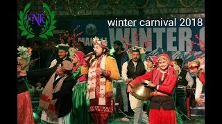 Inderjeet Live show ||, Manali winter carnival 2018 || Himachal culture ||Inderjeet||