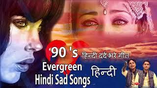 Hindi Sad Songs   काश किसी से प्यार ना हो   प्यार बहुत दर्द देतीं हैं   90