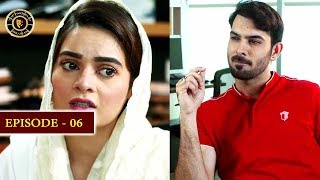 Hassad Episode 6 |  Minal Khan | Top Pakistani Drama