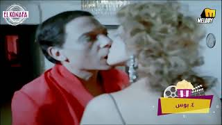إزاي تعمل مشهد إغراء في السينما المصرية