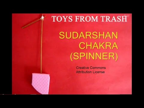 Stick Spinner | Italian