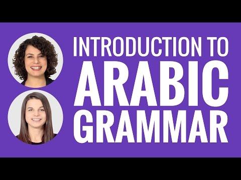 Introduction to Arabic Grammar
