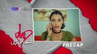 Pyaar Lafzon Mein Kahan Episode 33 Promo