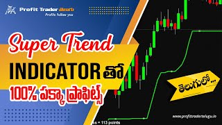 How to use supertrend indicator  My secret supertrend strategy Ultimate intraday trading strategy