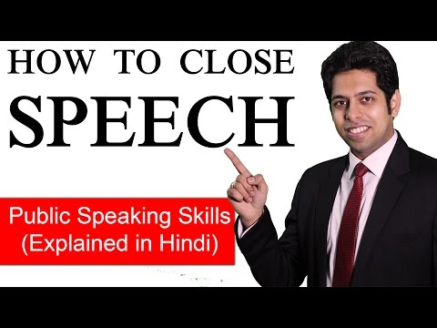How to conclude a Speech? - Public Speaking Skills  - 7 (explained in Hindi)