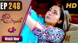 Kambakht Tanno - Episode 248 | Aplus ᴴᴰ Dramas | Tanvir Jamal, Sadaf Ashaan