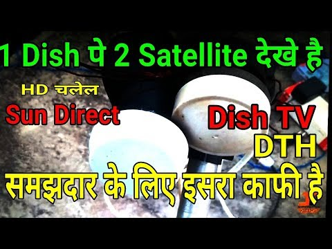 DD Free Dish + Dishtv And Sun direct Dish Setting On Single Dish Antenna |