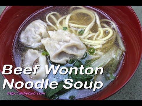 Beef Wonton Noodle Soup