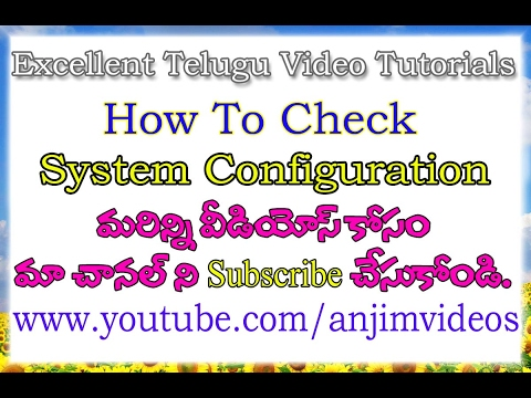How to check System Configuration In Telugu | Check desktop or laptop configuration in telugu