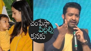 Jr NTR about his First Son Abhay Ram  and Laxmi Pranathi | Celekt Brand Launch | Daily Culture