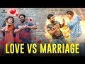 Download Eruma Saani   love vs marriage   Vijay   Harija MP3,3GP,MP4