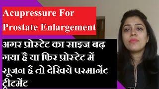 Healthy Upchaar Videos - 9tube tv