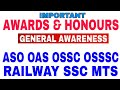 Awards & Honors || Important General Awareness for ASO OSSC OSSSC SSC MTS Postal & Railway Exams