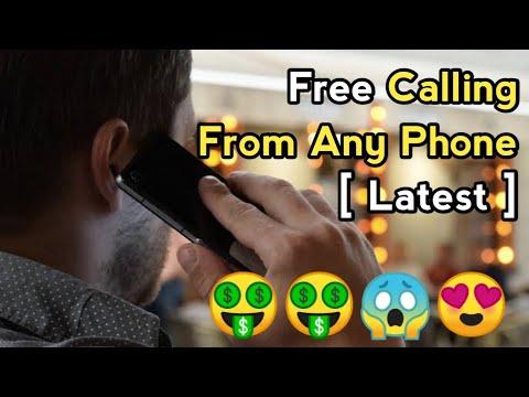 Internet se free me call kaise kare - Android Mobile se free call kaise karte hai