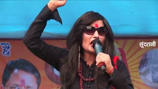 Shahnaz akhtar hd mp4 videos download.