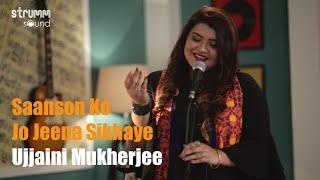 Saanson Ko Jo Jeena Sikhaye | Ujjaini Mukherjee | Tagore For Everyone