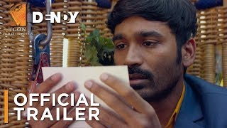 EXTRAORDINARY JOURNEY OF THE FAKIR | Official Australian Trailer