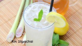 สูตรชาเย็นตะไคร้มะนาว Shaken lemongrass tea lemonade