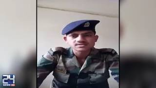 Another India soldier complains against Indian Army in video clip