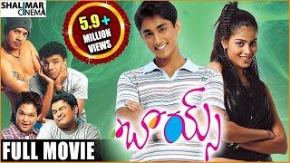 Boys Telugu Full Length Movie || బాయ్స్  సినిమా || Siddharth, Genelia D