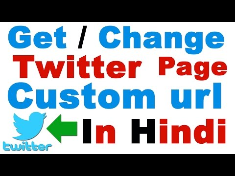 How to Change Twitter  URL in Hindi (Set a Custom URL for Twitter Profile / Business Page )