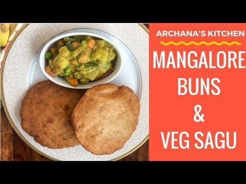 Mangalore Buns, Mixed Veg Sagu & Filter Coffee -South Indian Breakfast Recipes by Archana's Kitchen